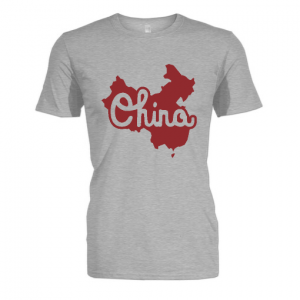 Adoption: Support Us by Buying a Script China Shirt #SomnitzAdoption #OneLess