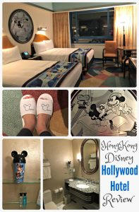 Hong Kong Disney's Hollywood Hotel Review